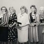 1984 Recipients
